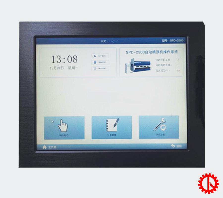 màn hình điều khiển máy phun sơn tự động | quốc duy